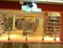 Retailerul roman de jucarii...