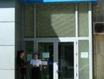 Emporiki Bank Romania si-a...