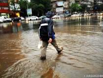 Cod galben de inundatii in...