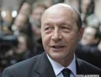 Basescu vrea sa elimine...