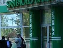 Intesa Sanpaolo Bank, dosare...