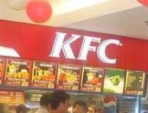 KFC opens new restaurant in...