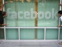 Veniturile Facebook au...