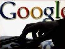 Google - cel mai folosit...