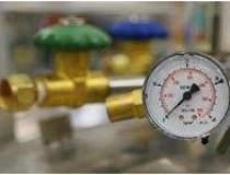 Gazprom a infiintat un...