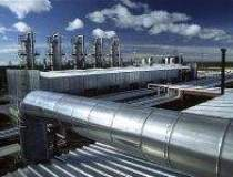 ANRE: Pretul gazelor naturale...