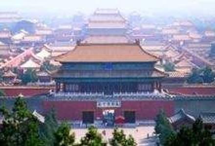 China majoreaza nivelul rezervelor minime bancare, pentru a calma economia