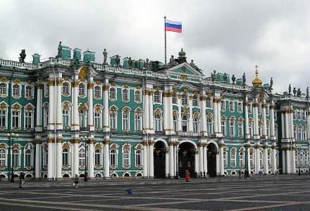 Banca centrala a Rusiei: Economia rusa se va contracta cu 0,7% in primul trimestru