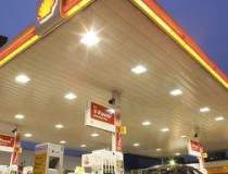 Profitul Shell a avansat cu...
