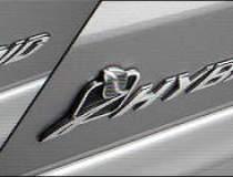 Audi Q5 si A8 Hybrid, lansate...