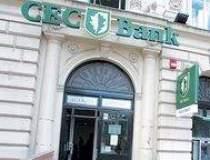 CEC Bank lanseaza Creditul...