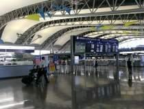 Aeroportul Suceava, finalizat...