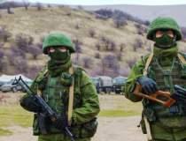 Ucraina, operatiune...
