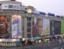Profitul Unirea Shopping...