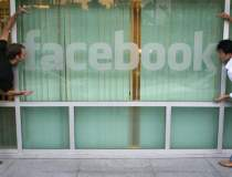 Facebook renunta la folder-ul...