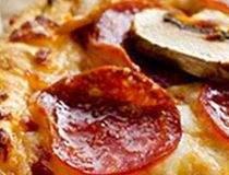 Domino's Pizza - Primul...