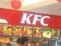KFC isi extinde reteaua de...