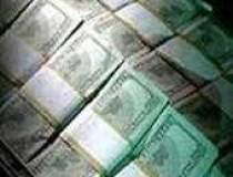 Banii de la FMI si CE urca...