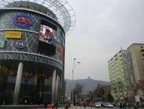 Cum arata primul mall din...