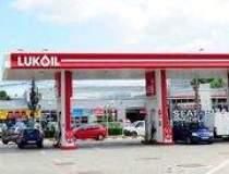 Profitul LukOil a crescut cu...