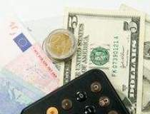 Imprumut de 10 mil. euro...