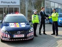 Politia Romana angajeaza: au...