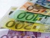FMI a deblocat a treia transa...