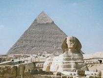 Vacante mai ieftine in Egipt