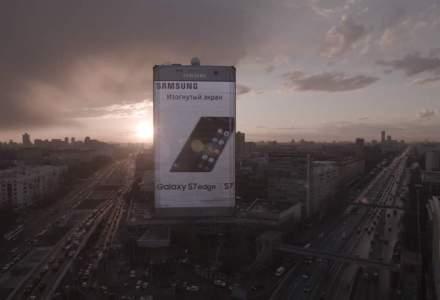 Idee de promovare: Samsung si-a transformat birourile din Moscova intr-un smartphone urias. Cum arata sediul gigantului sud-coreean