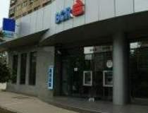 BERD finanteaza BCR Chisinau...