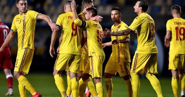 Test dificil pentru Naționala de Fotbal a României: Joacă cu Germania în...