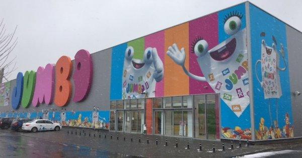 Jumbo a cumparat Macro Mall din Brasov pentru 4 milioane de euro si il...