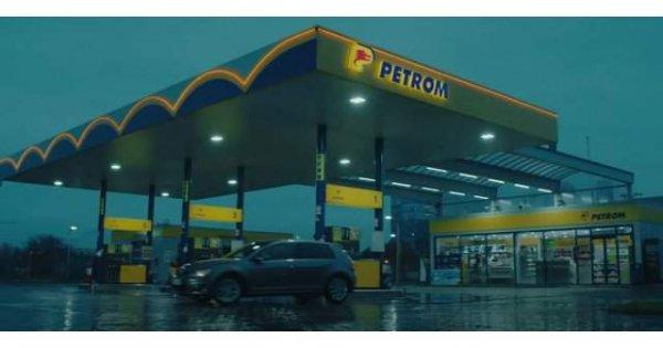 Reușită pentru OMV Petrom. Compania a finalizat cu succes prima livrare de...