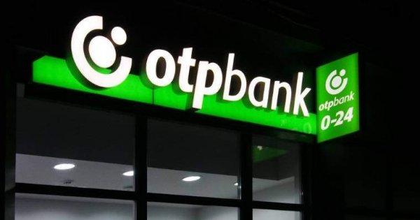 "OTP Bank lanseaza doua produse online pentru IMM-uri. ""Vrem ca 20% din..."