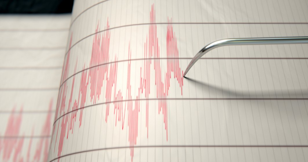 Cutremur in zona Vrancea in a doua zi de Craciun