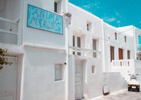 """Insula grecească Mykonos, din poziţia de """"campioană"""" a vaccinării la..."""