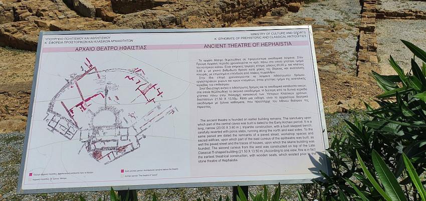 Ruine Lemnos Grecia