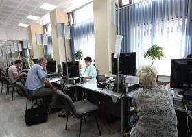 Personalul din casele teritoriale de pensii, suplimentat cu 1.000 de posturi,...