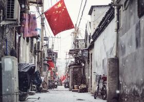 (P) Televizoarele inteligente și spionajul de date în China