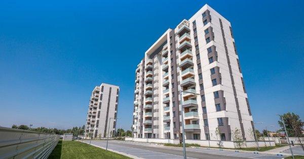 AFI Europe a finalizat prima fază a complexului rezidențial AFI City,...