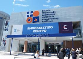 Biserica Ortodoxă Greacă îi îndeamnă pe credincioşi să se vaccineze