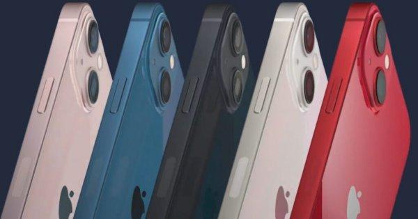 Câte ore trebuie să muncești ca să-ți permiți un iPhone 13, noul smartphone...