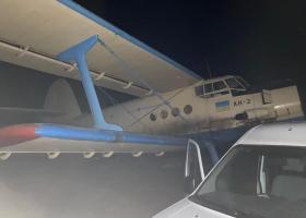 Un avion cu tigari de contrabanda din Ucraina a fost prins în Moldova inainte...