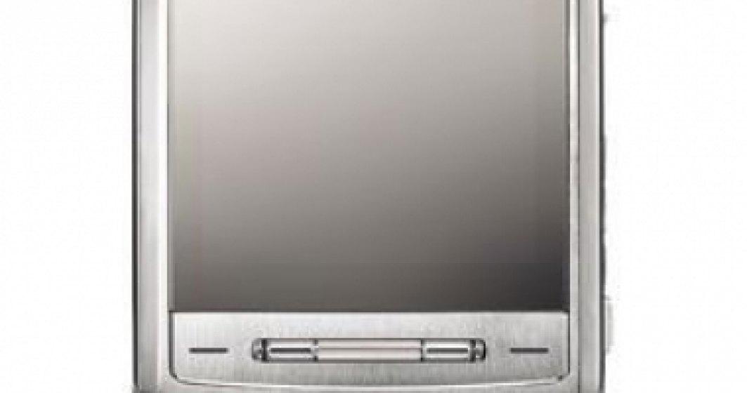 Vedetele premium ale LG de la Barcelona 3GSM 2007