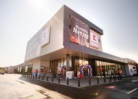 Kaufland deschide un nou magazin în Constanța și angajează peste 100 de persoane