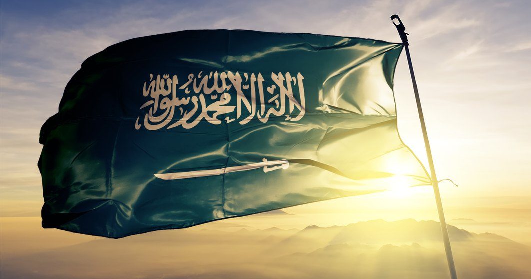 Klaus Iohannis a acceptat invitatia oficiala in Arabia Saudita