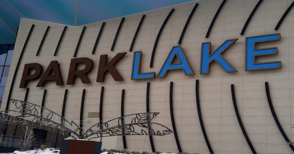 Clienții ParkLake vor putea lucra remote din grădina centrului comercial