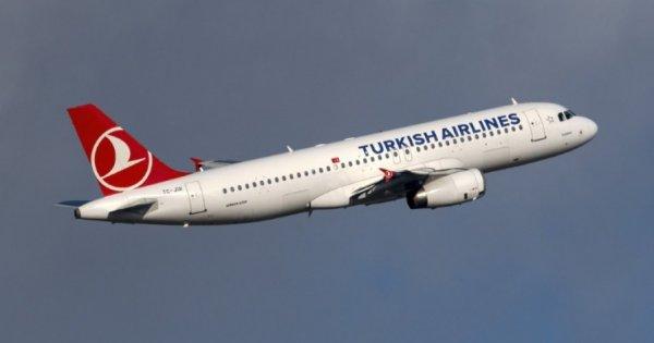 Treizeci de raniti in turbulente in timpul unui zbor Turkish Airlines spre...