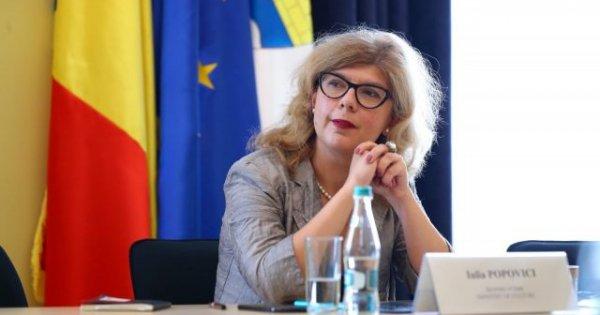 Iulia Popovici, de la critică de teatru și jurnalism, la politică și politici...