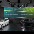 Mercedes-Benz a prezentat in premiera mondiala noua Clasa E Estate - Foto 10